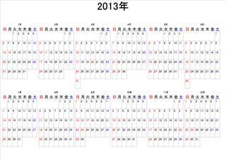 2013.pdf_001.jpg