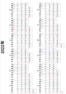 2022.pdf_001.jpg